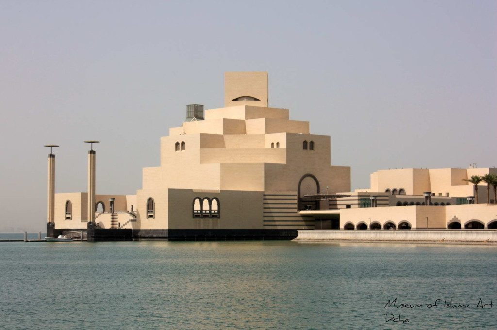 museum-of-islamic-art-13