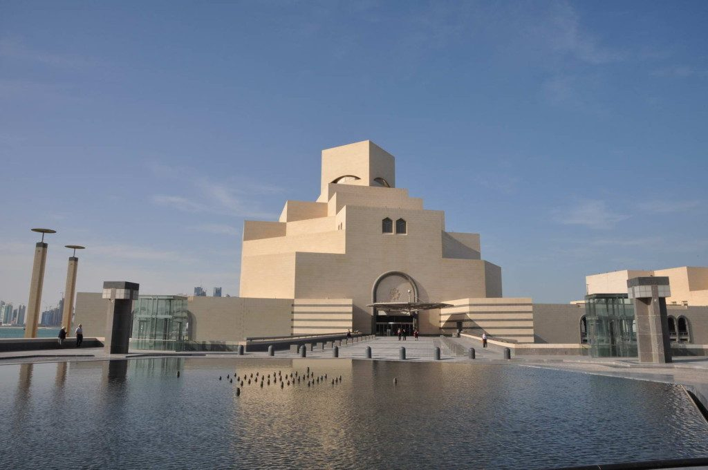 museum-of-islamic-art-2