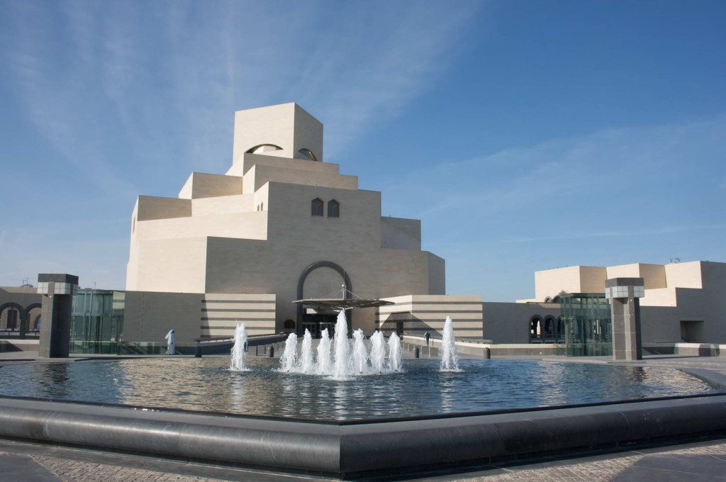 museum-of-islamic-art-5