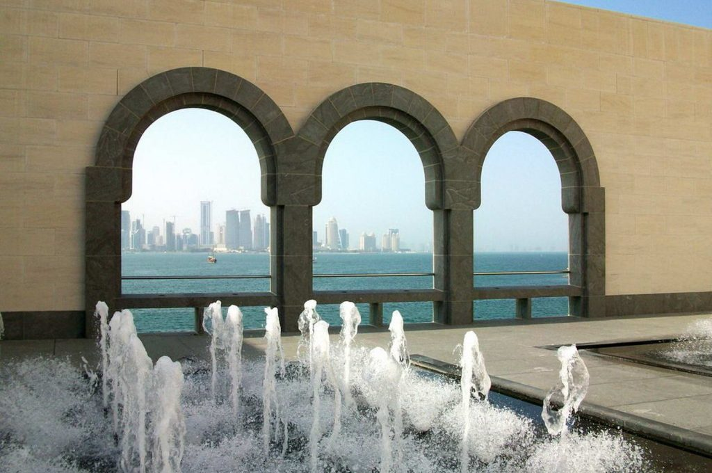museum-of-islamic-art-9